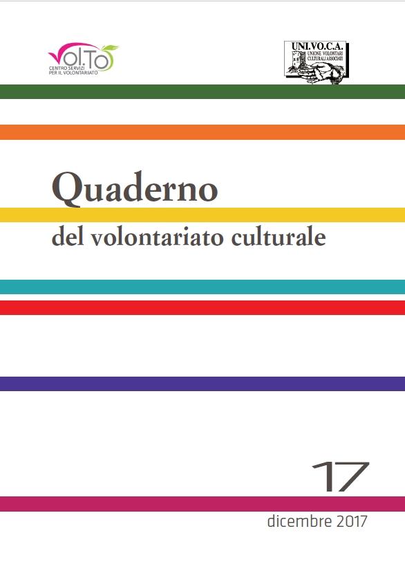quaderno 2017